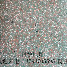 深圳水磨石施工哪家专业