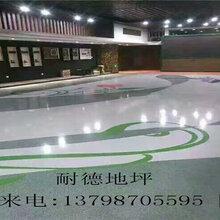 深圳彩色水磨石高端专业价格
