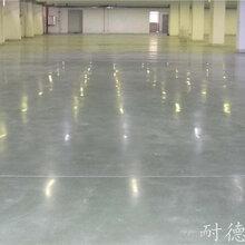 东莞厚街耐磨地板硬化剂地坪专家热线