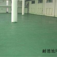 东莞桥头金刚砂地板施工多少钱