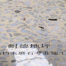 深圳水磨石公司水磨石價格圖片