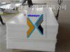 耐磨超高材料生产加工聚乙烯板