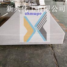 超高分子量聚乙烯耐开裂的聚乙烯板