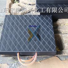 供应高分子量聚乙烯UHMWPE菱形槽防滑板