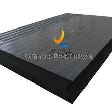 高分子含硼板A抗冲击含硼板A防辐射聚乙烯含硼板批发货源图片
