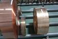 荆州C1100紫铜带//紫铜止水带加工//大规格紫铜棒直销