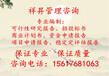 衢州设计企业VI形象策划的公司
