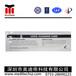 MagicardTPCC-TS-SM证卡打印机清洁T型短卡