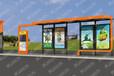 河北凯创公交站牌生产制造性价比最高