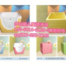 延安医院专用婴儿浴盆商洛市新生婴儿浴缸图片咸阳市婴儿洗礼池报价