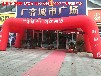 广齐城市广场在哪里好不好