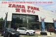 凯信ZAMAPARK欧亚达武汉市中心投资最放心轨交最升值