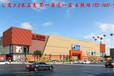 洛阳五洲国际公寓5.2米挑高时尚LOFT公寓