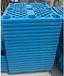 西安托盘生产批发塑料托盘钢托盘定做西安托盘厂家直销