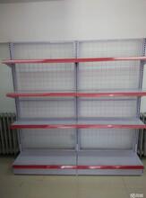 超市货架厂家批发便利店货架厂家免费上门量尺寸免费送货安装