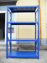 货架中型货架仓库货架厂家专业生产批发定做专业快速