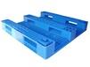 批发托盘厂家生产定做托盘塑料托盘钢托盘免费送货上门