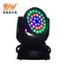 厂家直销LED36颗四合一调焦圈控摇头灯