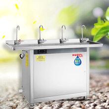 学校150人买哪种节能饮水机|玉晶源UK-4C热交换饮水机图片