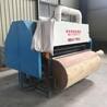 羊毛棉花梳理机厂家一次成型精细梳理机