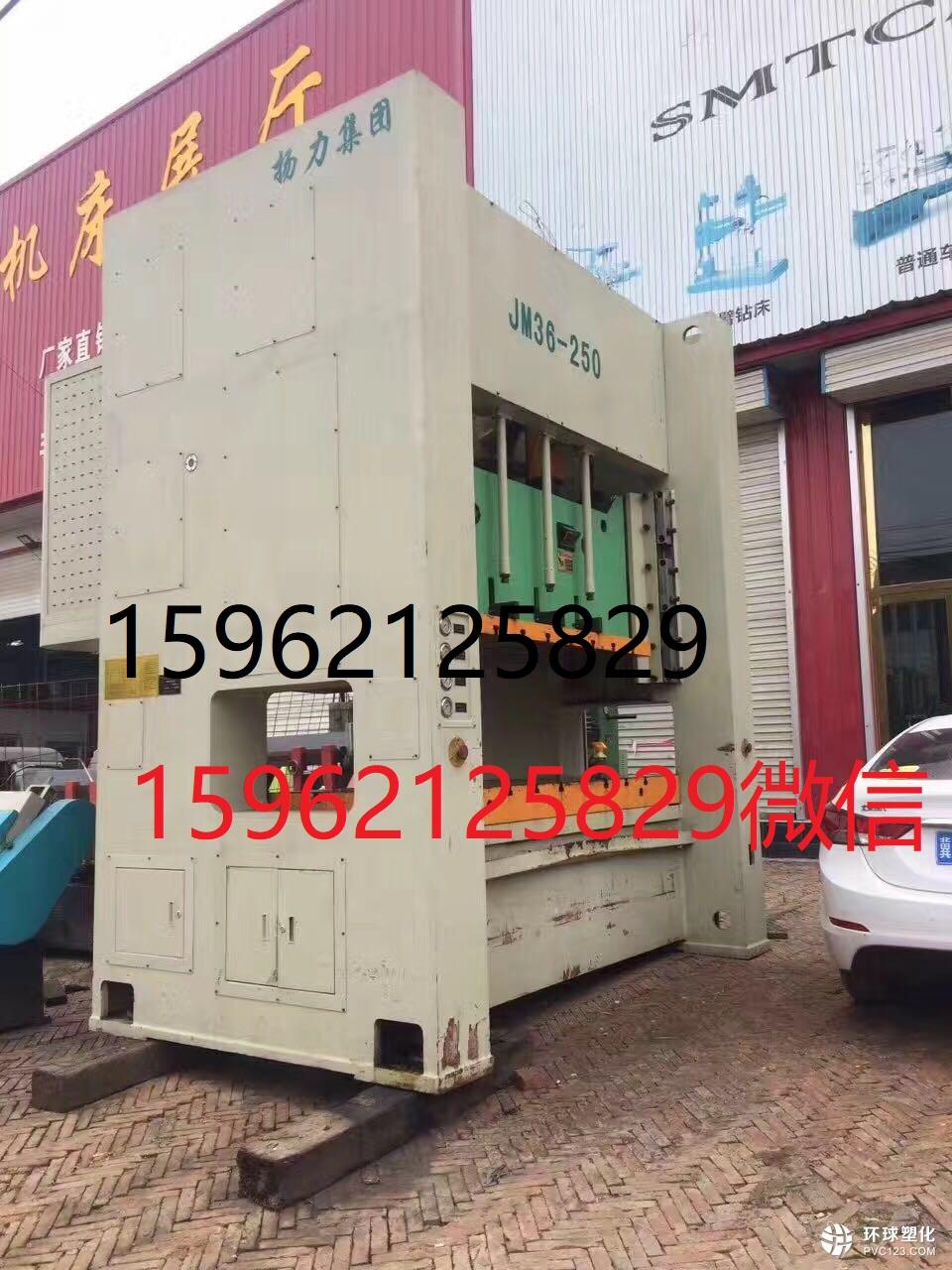 镇江回收机床回收(镇江)镇江回收机床回收的价格