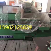 沧州剪板机回收(剪板机回收)沧州剪板机回收图片