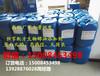 江苏省燃料油添加剂低碳环保一次燃烧热值倍增