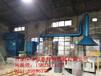 铸造用电炉除尘器铸造厂电炉专用除尘器