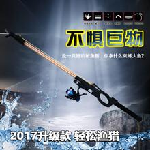 2017升级版多功能射鱼器射鱼枪可垂钓鱼竿弹弓射鱼杆深槽杆不掉箭图片