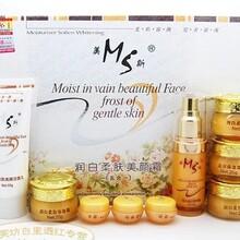 第二代台湾美斯MS五合一套装送洗面奶美斯化妆品批发