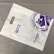 超市塑料袋定制环保购物胶袋PE手提背心袋