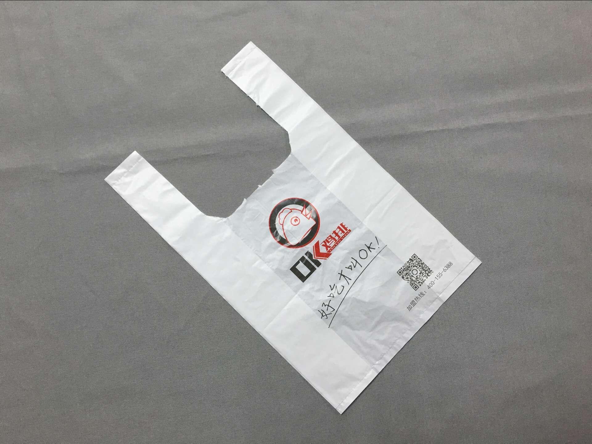 抚顺塑料包装袋价格-浦江盛工塑料制品