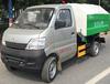 小型车厢可卸式垃圾车钩臂垃圾车拉臂垃圾车厂家