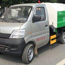 小型车厢可卸式垃圾车钩臂垃圾车拉臂垃圾车厂家图片