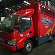 安徽小型流动宣传车LED广告车厂家销售价格