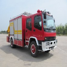 阿勒泰五十铃抢险救援消防车豪沃抢险救援消防车价格