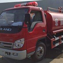 湖南3吨消防洒水车多少钱一辆小型消防车厂家