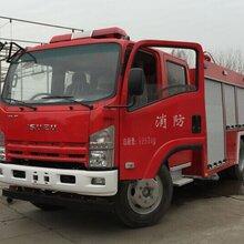 广东3吨消防车五十铃4吨水罐消防车庆铃5吨泡沫消防车厂家直销