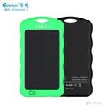 全新专利私模太阳能移动电源充电宝器礼品首发图片