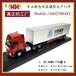 供应各种静态车模厂家金属卡车模型重型汽车超长集装箱车模