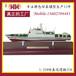 厂家定制静态仿真船模型巡逻艇模型游艇模型