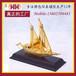 船模型帆船模型创意摆件家居装饰品金属工艺品摆件批发