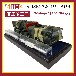 合金1:24神鹰400火箭炮模型军事战车模型静态仿真军事收藏品