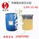供应锁龙牌S/AR-10-AB型抗醇水系灭火剂雄安新区消防高效灭火剂厂家质量保证