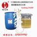 供应锁龙牌G(YEGZ)高倍数泡沫灭火剂雄安新区消防高效灭火剂厂家质量保证