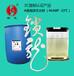 供应锁龙牌(MJABP)A类泡沫灭火剂雄安新区消防高效灭火剂厂家质量保证