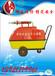 供应移动式泡沫灭火装置(消防泡沫推车)雄安新区消防高效灭火剂设备厂家质量保证