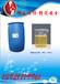 供應鎖龍消防高膨脹率泡沫滅火劑3%G-SL高效環保型石油天然氣LNG專用泡沫滅火劑