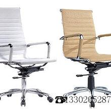 天津办公椅,办公椅坐垫哪家的好图片