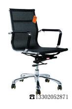 天津办公椅厂家,靠背椅子办公椅图片